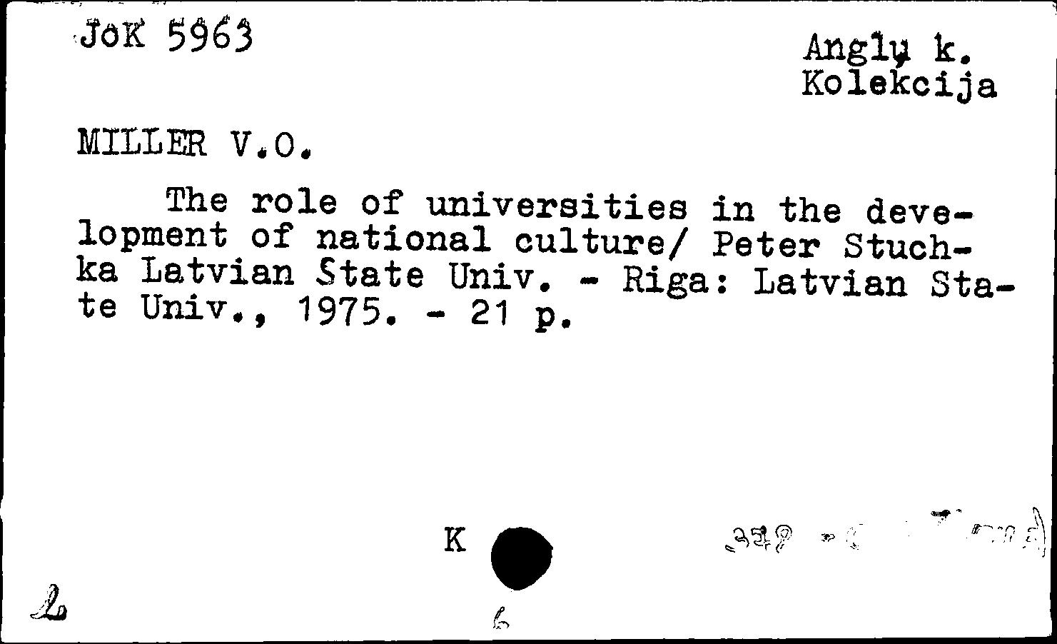 Vilnius University Library > Scanned card catalogue
